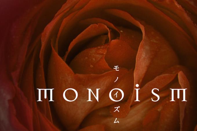 photo: MONOISM