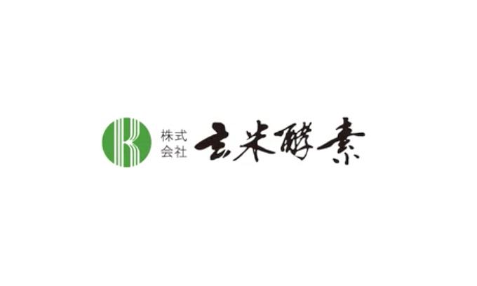 photo: 玄米酵素